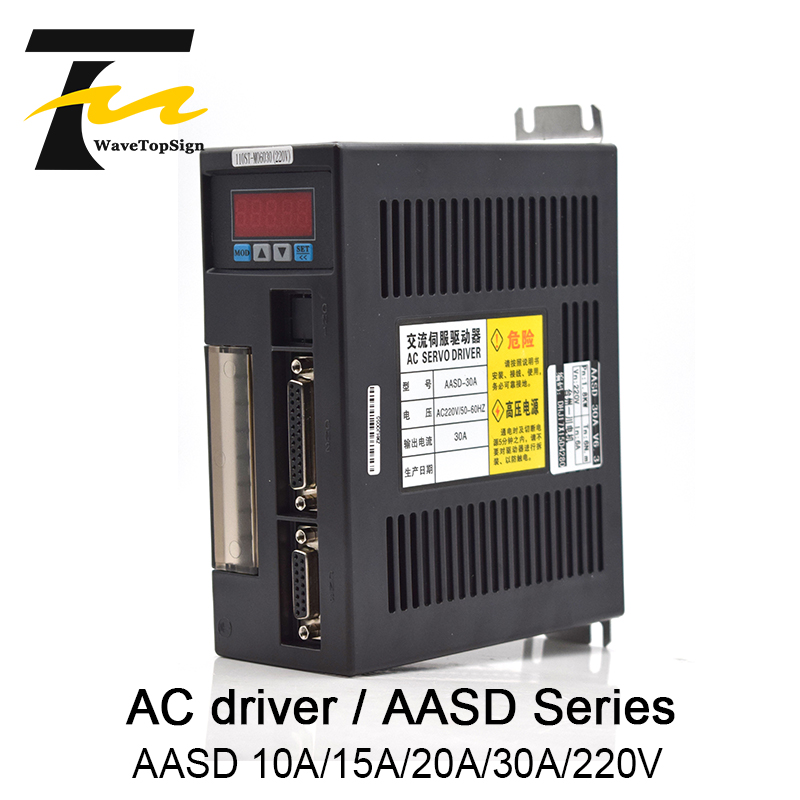 AC Servo Motor Driver AASD 10A 15A 20A 30A Input AC220V 0-3.3A 0-3KW Servo Driver Use for CNC Engraver and Cutting Machine V6.2