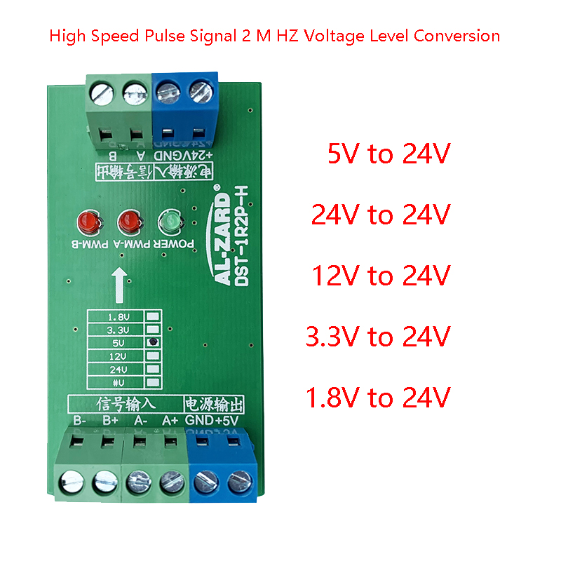 2 Channel High Speed Pulse Signal 2MHZ Voltage Level Conversion Single Chip Microcomputer PLC 1.8V 3.3V 5V 12V 24V (max 1A)