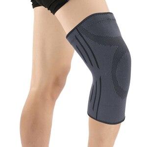 Tom's Hug Sport Knee Support P