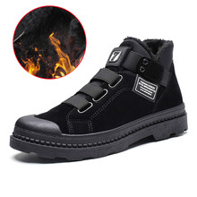 Winter Fur Shoes Men 2018 Fashion All Match Anti-slip Ankle Boots Hook and Loop Basic Male Plush Warm Black