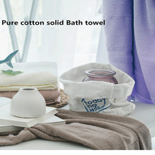 SBB Thick 70x140cm pure cotton Solid Bath Towel Beach For Adults Fast Drying Soft 5 warm Color High Absorbent Permeability