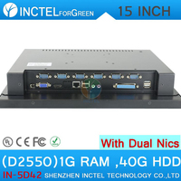 15 inch Intel D2550 1.86G LED 4 wire Resistive Touch Screen Industrial POS System ALL IN One Desktop PC with 2*RJ45 6*COM