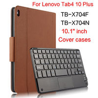 "Fall Für Lenovo Tab 4 plus TB X704L X704N 10 1 ""Schutz Abdeckungen Bluetooth tastatur Schützen PU Leder Tab4 10 Plus tablet Fall|Tablets & E-Book-Hülle|   -"