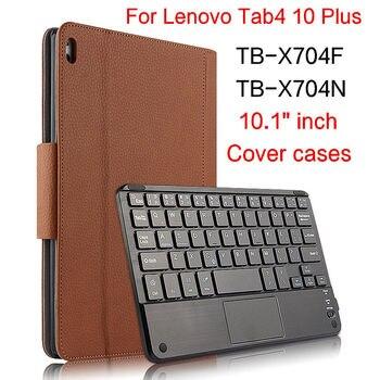Per Il caso di Lenovo Tab 4 più TB-X704L X704N 10.1