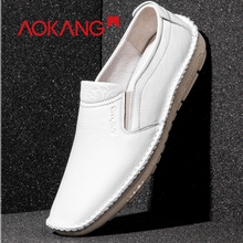 AOKANG 2019 Spring Men Loafers Casual Shoes Men Genuine Leather Slip on Flats men shoes  Fashion Solid Comfortable shoes