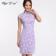 2017 Spring Summer Hot Women Hollow Lace Cheongsams Short Sleeve Embroidery Chinese Qipao Slim Female Chinese Traditional Dress