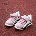 Koovan Children Sneakers 2017 Children's Shoes Spring Autumn Breathable Boy Casual Shoes Leather Running Light Girls Sports Tide