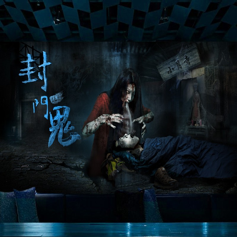 Us 1304 30 Offdropship Colomac Mural Wallpaper Horror Series Haunted House Theme Waterproof Wallpaper Wall Papers Living Room 3d Papier Peint In