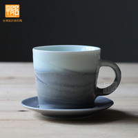 Genuine Blue Ceramic Mug Korean Simple Coffee Cup And Saucer Painted Mediterranean Milk Cup Combination Packages