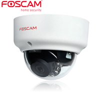 Foscam D2EP Vandal Proof Outdoor Full HD 1080P Security POE IP Dome Camera IP66 20m Night Vision (FI9961EP Upgraded Version)