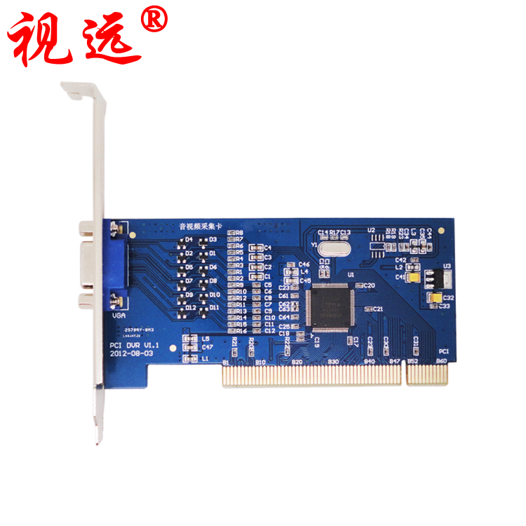 4 way AV TO PCI EC5128 Video Capture Card SD video capture Video acquisition card with cableSupport mobile phone APP for PC ...