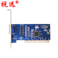 4 way AV TO PCI EC5128 Video Capture Card SD video capture Video acquisition card with cableSupport mobile phone APP for PC