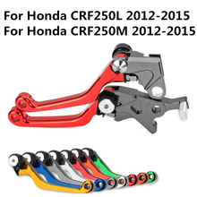 One Pair CNC Pivot Brake Clutch Levers for Honda CRF250L/M 2012 2013 2014 L01K/R45K Motorcycle Red D10