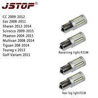 JSTOP 4pcs/set Vw CC Scirocco Phaeton Multivan Golf Variant car 12V led Rear fog lights 1156 P21W canbus No error Reversing lamp