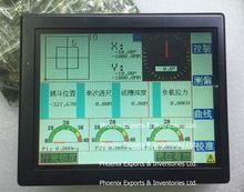 "NL3224AC35 01 dorigine 5.5 ""320*240 TFT LCD panneau daffichage NL3224AC35 01"