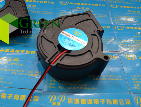 NEW 7530 75 * 30 Mm Blower Fan 5V 12V 24V Centrifugal Cooling Fan  Industrial Blower With 2pin