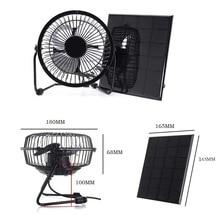 Hot.5W 6 V панель на солнечных батареях вентилятор для дома офиса на открытом воздухе путешествия рыбалка Кемпинг Туризм дюймов охлаждающая вентиляция вентилятор USB