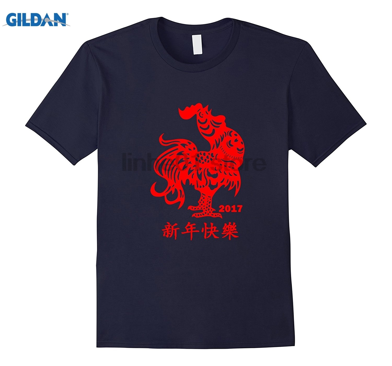 GILDAN Happy New Year Chinese T-Shirt 2017 Rooster Papercut Art Tee Womens T-shirt Womens T-shirt