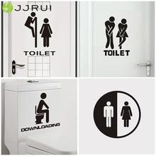 JJRUI Hot Removable DIY Toilet Seat WC Bathroom Waterproof Art Vinyl Home Decals Decor Wall Sticker  GOLD 21 COLOR