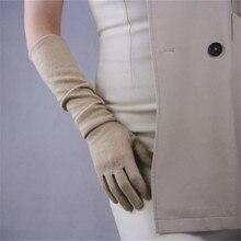 캐시미어 울 여성 장갑 50cm 긴 탄성 빈티지 저녁 vestido 장갑 여성 클래식 프랑스어 세련 된 우아함 tb26