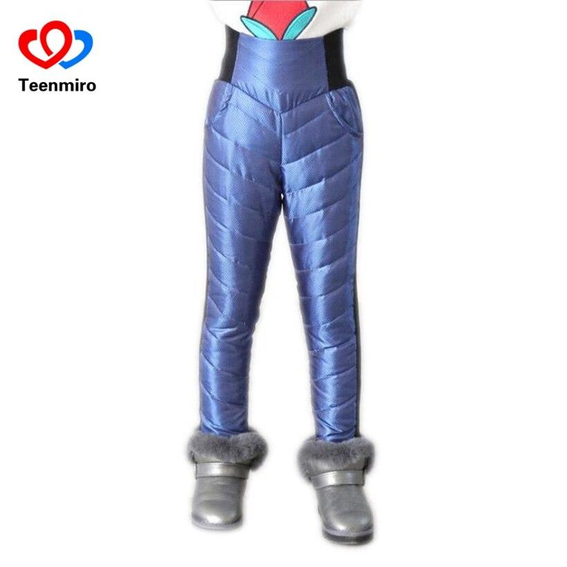 Детские зимние штаны Леггинсы для маленьких девочек утка вниз черный, белый, розовый цвет синий Pantalon Enfant для маленьких девочек вещи одежда