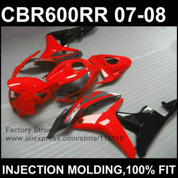 Glossy New red ABS Injection moulding fairing parts for HONDA CBR 600 RR fairings 2007 2008 body parts cbr600rr 07 08