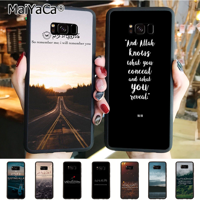 Cellphones & Telecommunications Maiyaca Arabic Quran Islamic Quotes Muslim Newest Super Cute Phone Cases For Samsung Galaxy S6 Edge S5 S7 S8plus S9plus Case Save 50-70%