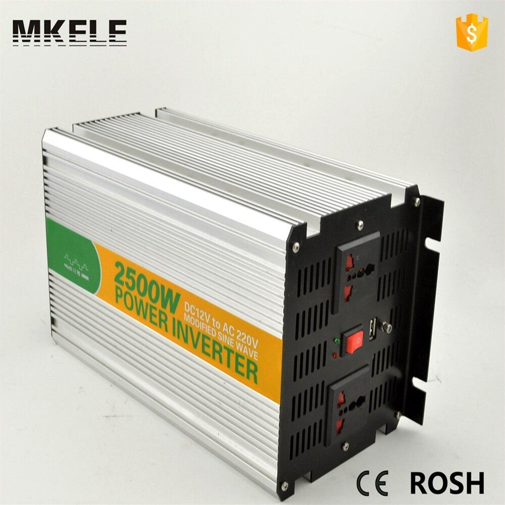 MKM2500-241G-C dc ac modified sine wave static inverter solar power inverter 2500w 24v 120v power star inverter charger джинсы мужские g star raw 604046 gs g star arc