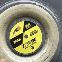 1 Reel 200M TAAN TT5900 Flexibility synthetic Gut string tennis rackets string gut tennis strings