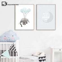 Nursery Quotes Wall Art Canvas Poster Minimalist Print Elephant Balloon Painting Decoration Picture Nordic Kid Bedroom Decor