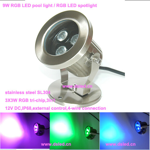 good quality,high power,DMX compitable,IP68,9W outdoor LED RGB spotlight,12V DC, DS-10-43-9W-RGB,3X3W RGB 3in1,controllable ac120 rgb b