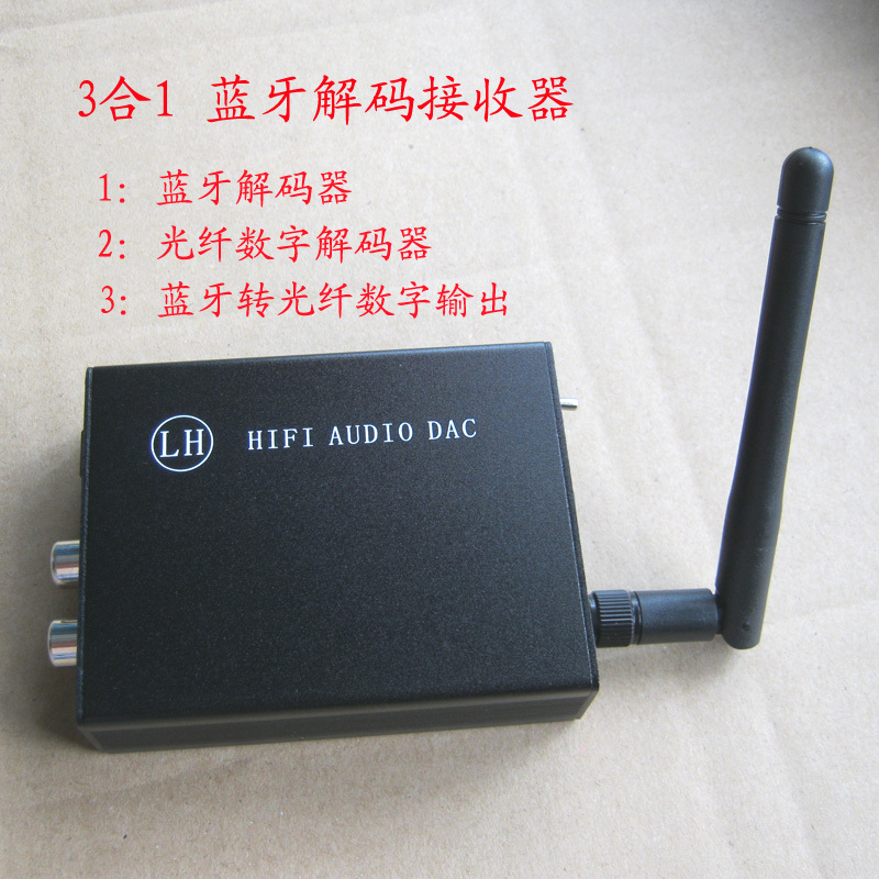 Pcm5102a Bluetooth Empfangen Faser Ändern Simulation Decoder Bluetooth Ändern Faser Digitale Unterstützung Aptx Gute Begleiter FüR Kinder Sowie Erwachsene Tragbares Audio & Video
