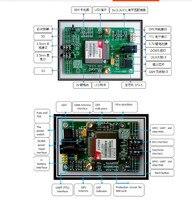 Free Shipping 2pcs Lot GSM GPRS GPS SMS Module Sim908 Development Board Module GPRS Module STM32