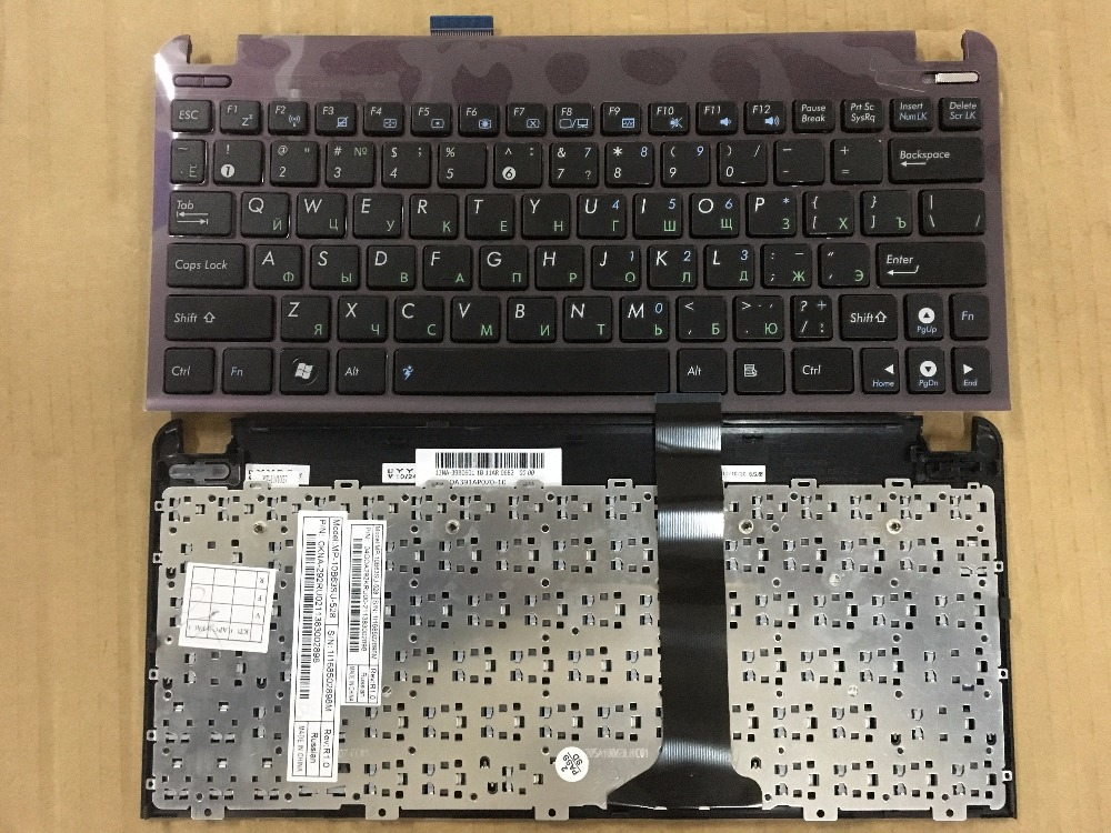New RU Russian Keyboard For Asus Eee PC 1015 Series 1015B 1015PW 1015CX 1015PD 1011 1015PX With Purple Frame Laptop Keyboard