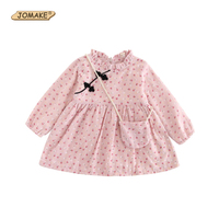 JOMAKE Girls Dresses Winter 2017 Chinese Style Floral Baby Girl Princess Dress With Bag Kids Clothes