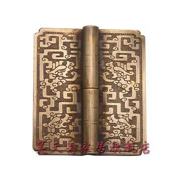 [Haotian vegetarian] antique Ming and Qing furniture copper fittings / carved 13cm long hinge / copper hinge HTF-027