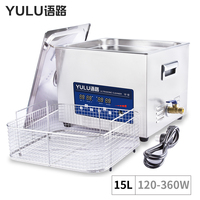 15L ultrasonic cleaning Machine Bath Tank Power Adjustable mechanical parts Automatic Motocycle washer Mold Metal Equipment