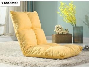 Image 1 - Dmuchana sofa krzesło tatami poduszki podłogowe łóżko krzesło mały składany kanapa z funkcją spania łóżko