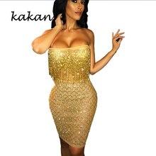 Kakan 2019 spring womens beaded tube fringed dress two-piece sexy nightclub party fashion gold silver diamond