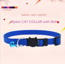 Cat Collar And Bell With Safety Quick Cat Collar and Bell With Safety Quick Release Break Away Buckle