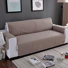 One-piece non-slip pet sofa cover, universal one mat, simple fabric cushion