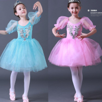 Girls Ballerina Dance Dress Classic Ballet Tutu Pink Blue Romantic Tutu Dress Child Ballet Dance Performance Costumes Outfits