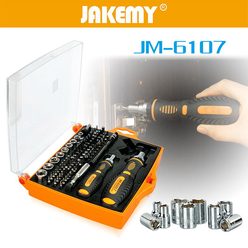 JAKEMY 79 in 1 Professional Hardware Screwdriver Set Ratchet Tool Set for Car Electronics Appliances Equipment Repair Tools 45 in 1 professional hardware screw driver tool kit screwdriver set for watch mobile phone good hand repair tools for multi use