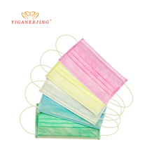(Pre-order send in March)10 PCS YIGANERJING Non Woven Disposable Face Mask 4 Lay