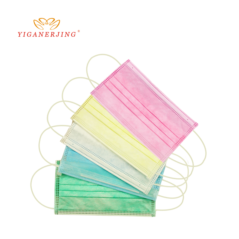 (Pre-order Send In March) 250 PCS YIGANERJING Non Woven Disposable Face Mask 4 Layers Medical Dental Earloop Surgical Masks