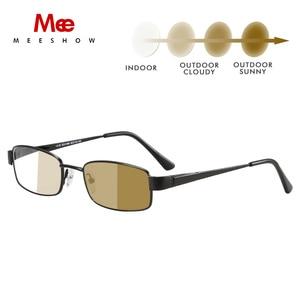 Image 2 - Meeshow Meekleurende Bijziendheid Optische Glazen Leesbril Vierkante Metalen Frame Hoge Kwaliteit Retro Mannen Anti Blauw Licht Computer