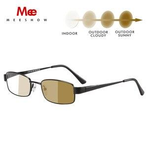 Image 2 - Meeshow フォトクロミック近視光学ガラス老眼鏡スクエアメタルフレーム高品質抗青色光コンピュータ