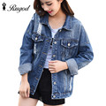 Bf harajuku vento de outono e inverno as mulheres denim jacket 2017 vintage oversize solto rasgado buraco jeans feminino casaco chaquetas mujer