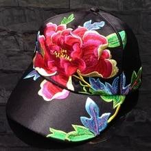 Novelty Floral Running Baseball Cap Women Hat Adjustable Polo Cap Snapback Female Unsex Hip Hop Caps Women 2017