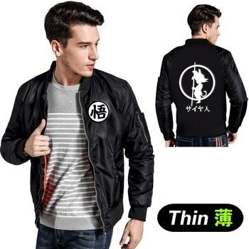 Anime Dragon Ball Bomber Jacket US EU Extra large Z jackets male fashion pilot jacket padded coat